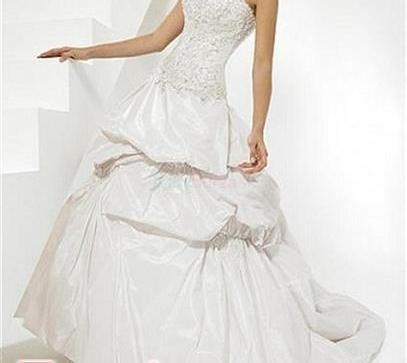 Predám krásne svadobné šaty. - 130 9d42a6117ca