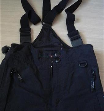 823ab1592 Predám nové dámske lyžiarske nohavice ProLine - 29,00 € | BabyBurza.sk
