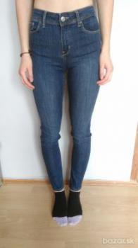dámske denim džínsy S-M