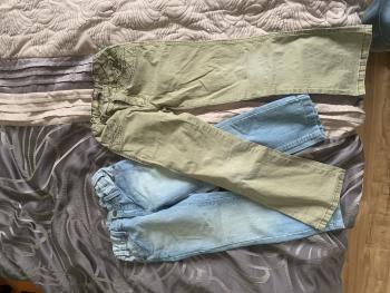 Dlhe nohavice