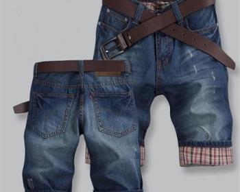 Moderné 3/4 nohavice, super kvalita 60% zľava !