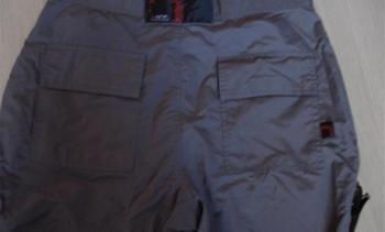 Nové športové nohavice Fishbone