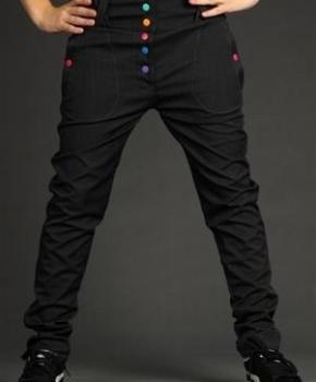 Predám nové štýlové nohavice